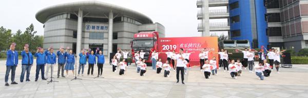 """70位退伍卡友与陕汽的员工一起合唱""""我和我的祖国"""""""