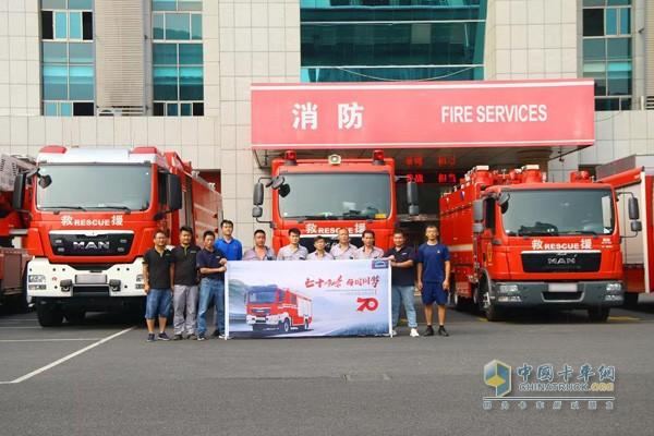 2019曼恩商用车中国全国消防底盘大客户安全巡检率先在浙江地区展开