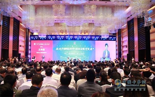 """北奔重汽第十一届中国包头·稀土产业论坛""""在包头开幕"""