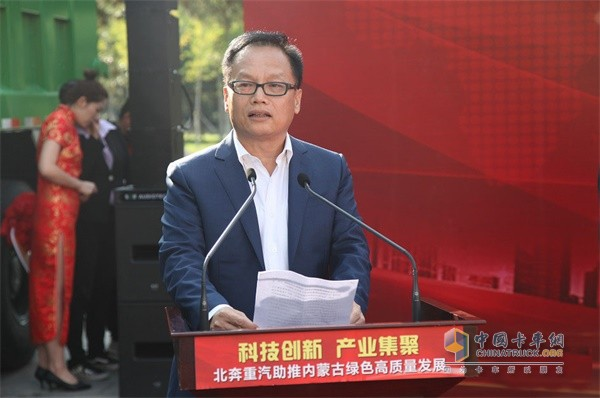 北奔重汽董事长范志平