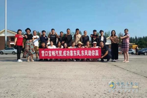 http://www.ddhaihao.com/dandongxinwen/41580.html