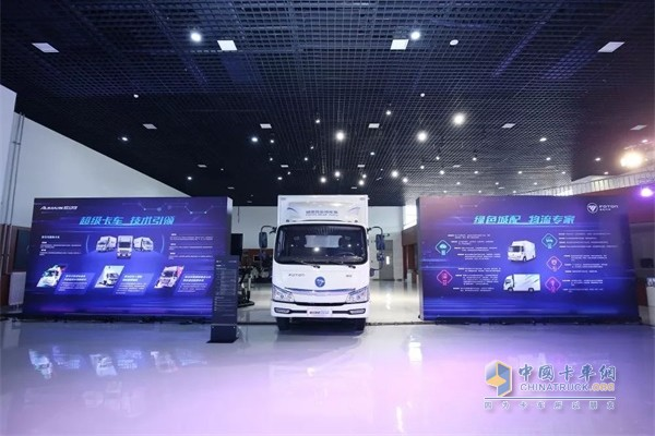 欧马可智蓝纯电动产品解决方案现场发布
