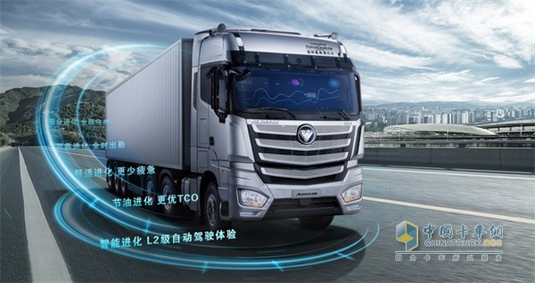 欧曼EST 560马力超级重卡配装福田康明斯X13动力整体及动力系统可靠性
