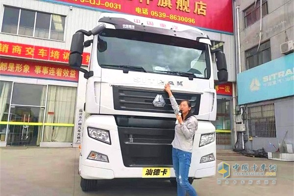中国重汽烟台润经服务站的美女选手张倩男