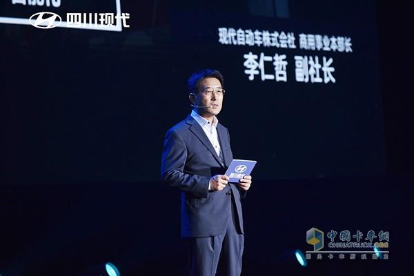 韩国现代自动车株式会社副社长、商用事业本部长李仁哲