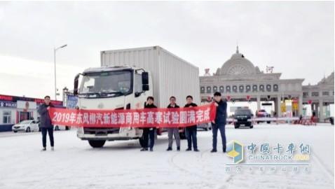东风柳汽新能源车在黑龙江黑河开展高寒试验