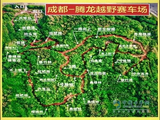 江淮帅铃成都-腾龙越野赛车场