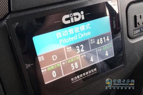欧曼EST-A自动驾驶重卡的自动驾驶模式
