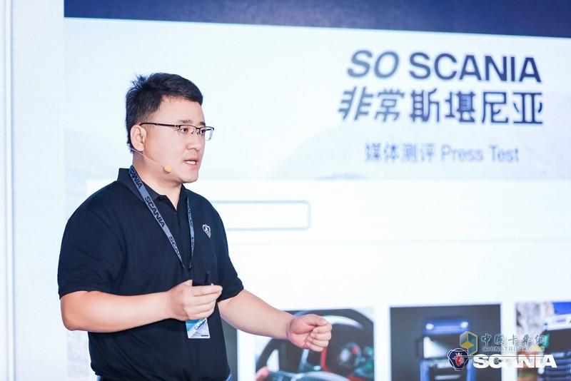 斯堪尼亚中国产品经理李仁龙