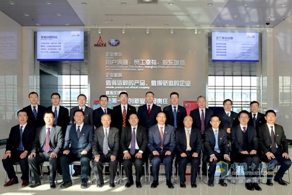 发动机事业部大柴工厂工作会议与会领导大合影