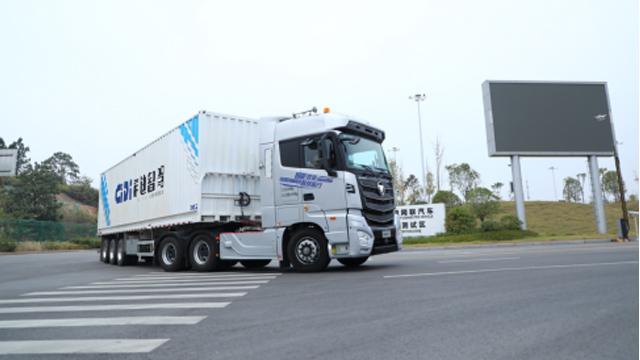 累计超5000公里自动驾驶路测里程 欧曼超级重卡再现自动驾驶技术新高度
