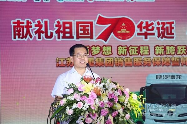 陕重汽销售公司副总经理王永锋