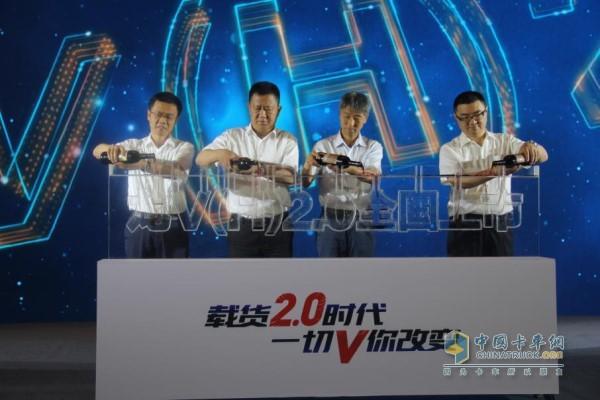 一汽解放青汽龙V(H)2.0全国上市仪式