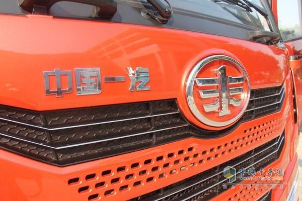 中国一汽解放卡车