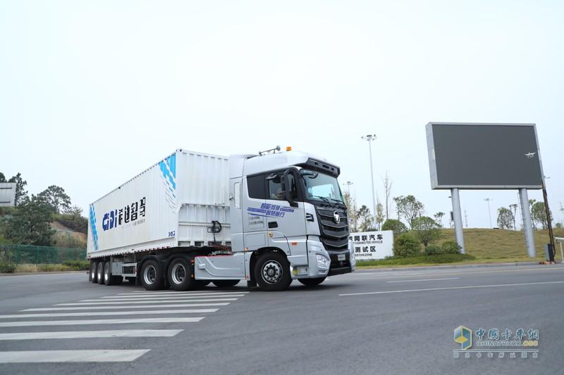 欧曼EST超级重卡自动驾驶开放道路测试