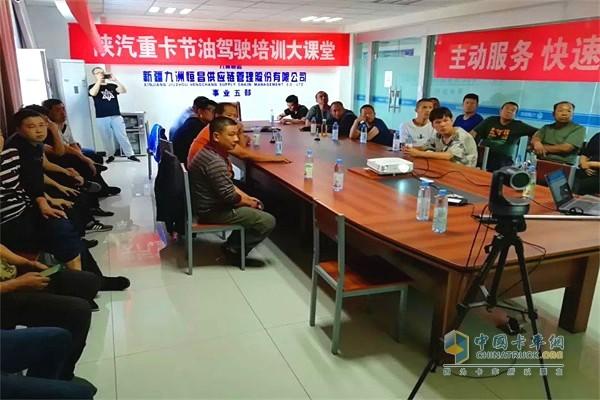 陕汽德龙节油驾驶专项培训走进新疆