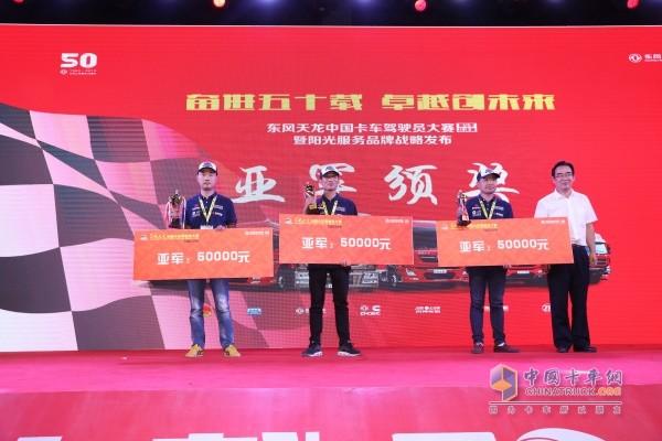 东风天龙亚军:工程组吕文杰、载货组郭贺、牵引组杨冬(从左到右)