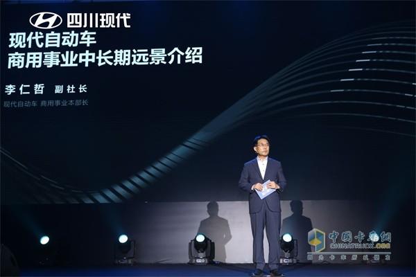 四川现代韩国现代自动车株式会社副社长、商用事业本部长李仁哲