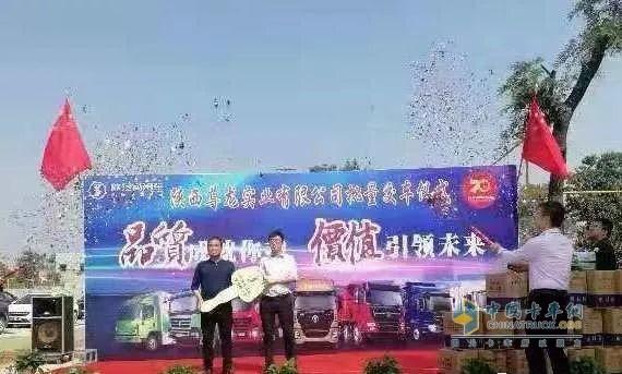陕西尊龙实业有限公司总经理陈鹏鹏向用户交付象征财富的金钥匙