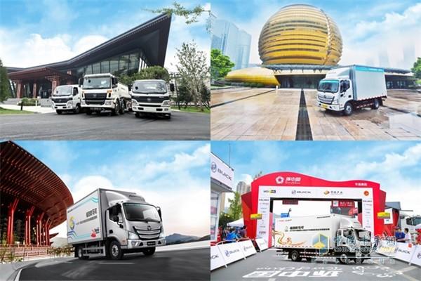 """丰富保障经验——欧马可服务AEPC、G20峰会、""""一带一路""""论坛、环中国"""
