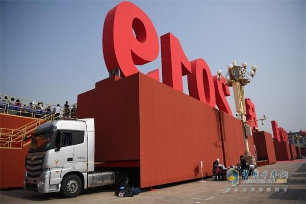 福田欧曼年号车完成整体装载即将开赴天安门庆典现场