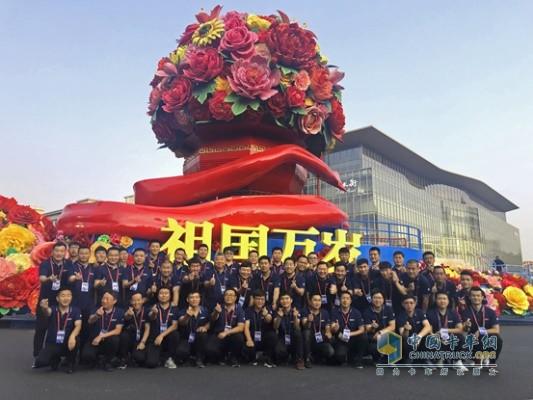 福田汽车国家主题彩车服务保障团队圆满完成庆典服务保障任务