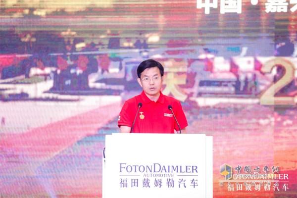 福田汽车集团副总经理、福田戴姆勒汽车执行副总裁宋术山先生致辞