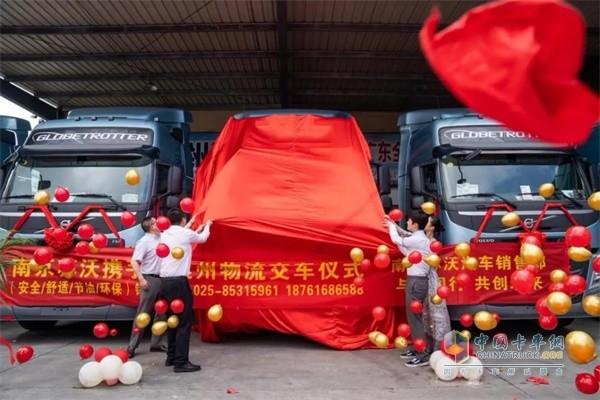 沃尔沃卡车双方领导共同为新车揭幕