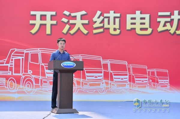 开沃汽车深圳市鸿德信工程建筑有限公司经理 唐浩杰