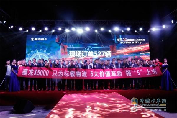 http://www.xaxlfz.com/xianfangchan/66585.html