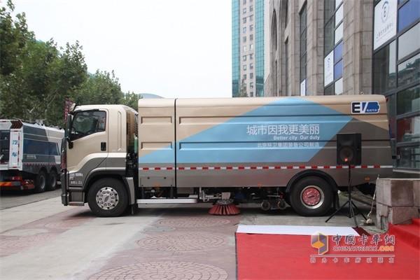 庆铃EVC61重型纯电动洗扫车