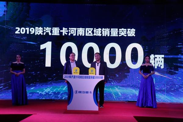 """别样""""夜经济"""" 527台德龙X5000""""检阅""""陕汽在河南市场的万辆成绩"""