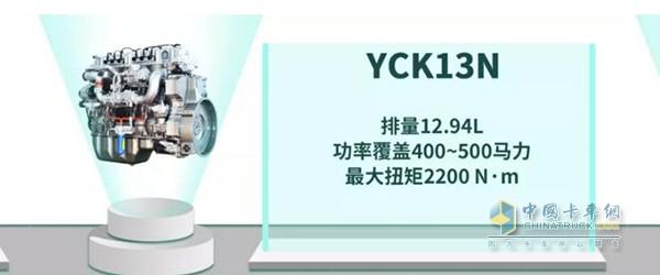 YCK13N