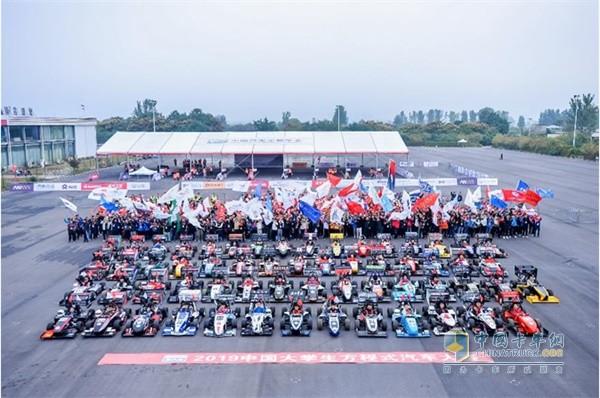 2019中国大学生方程式汽车大赛