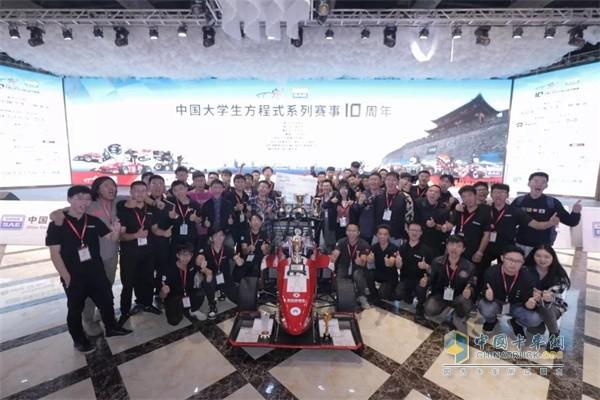 中国大学生方程式系列赛事10周年