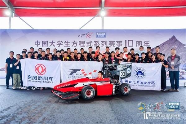 中国大学生方程式系列赛事10周年合影