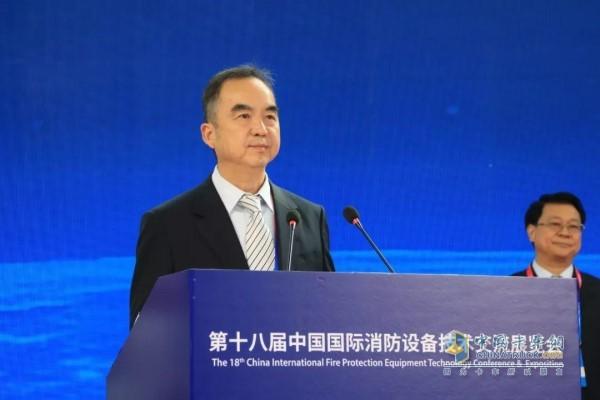 中国消防协会会长陈伟明发言
