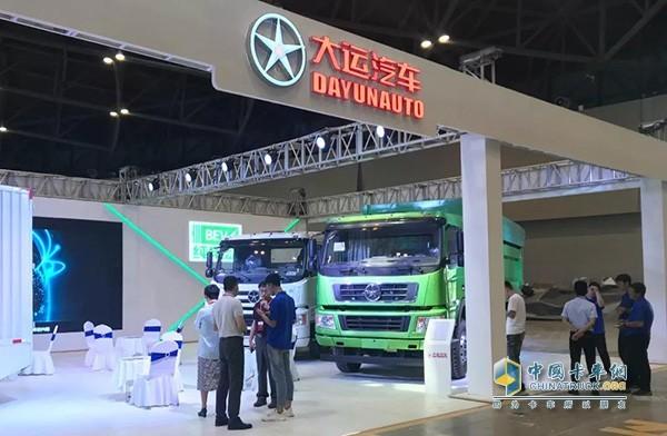 山西清洁能源展所展出的大运纯电动自卸车
