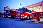 护航人民消防 探索中集联合卡车泡沫消防车与云梯消防车的秘密