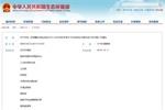 16部门联合发布通知进行京津冀大气污染治理  卡车市场形势严峻