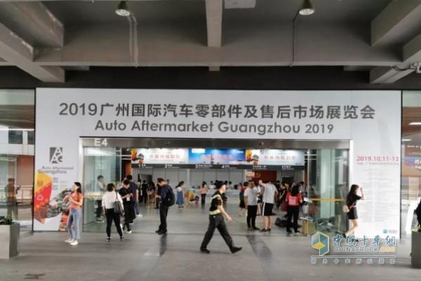 首届亚洲再制造展览会与第五届广州国际汽车零部件及售后市场展览会