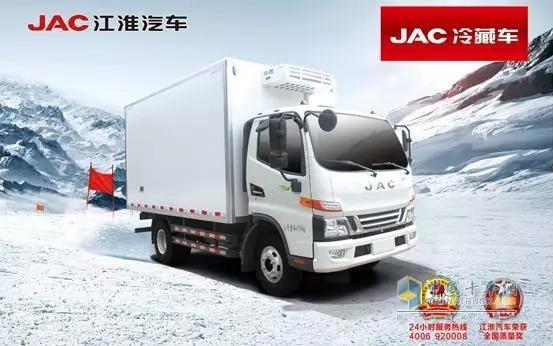"""冷链界的""""尖子生""""骏铃V6冷链车,实力挑战冷链运输3Q难题!"""