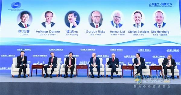 """""""全球化与开放合作""""论坛发言嘉宾"""