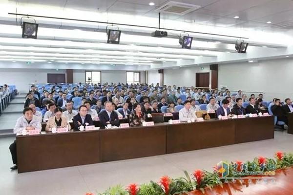 渤海科技论坛暨2019年渤海活塞技术研讨会
