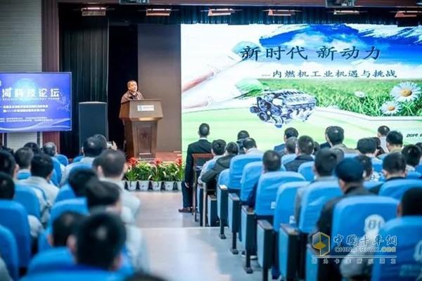中国内燃机工业协会秘书长邢敏分析了当前内燃机行业的机遇与挑战