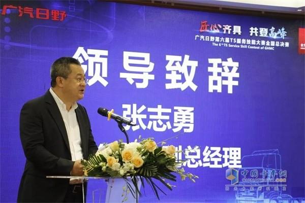 广汽日野副总经理张志勇作总结致辞