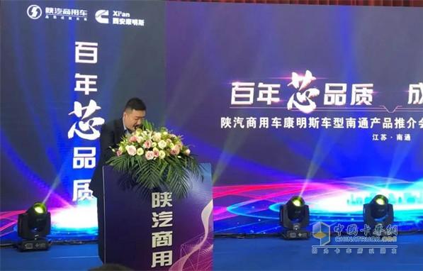 南通苏吉汽车销售服务有限公司总经理徐亮致辞