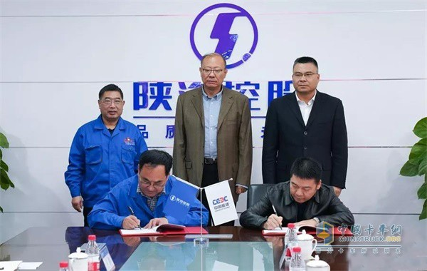 陕汽控股与中国葛洲坝集团第三工程有限公司签订战略合作协议