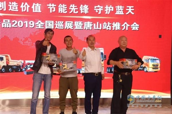 华菱汉马新产品2019全国巡展暨唐山站推介会