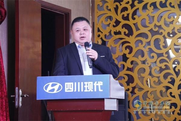 四川现代天津汇润汽车租赁有限公司董事长李海东